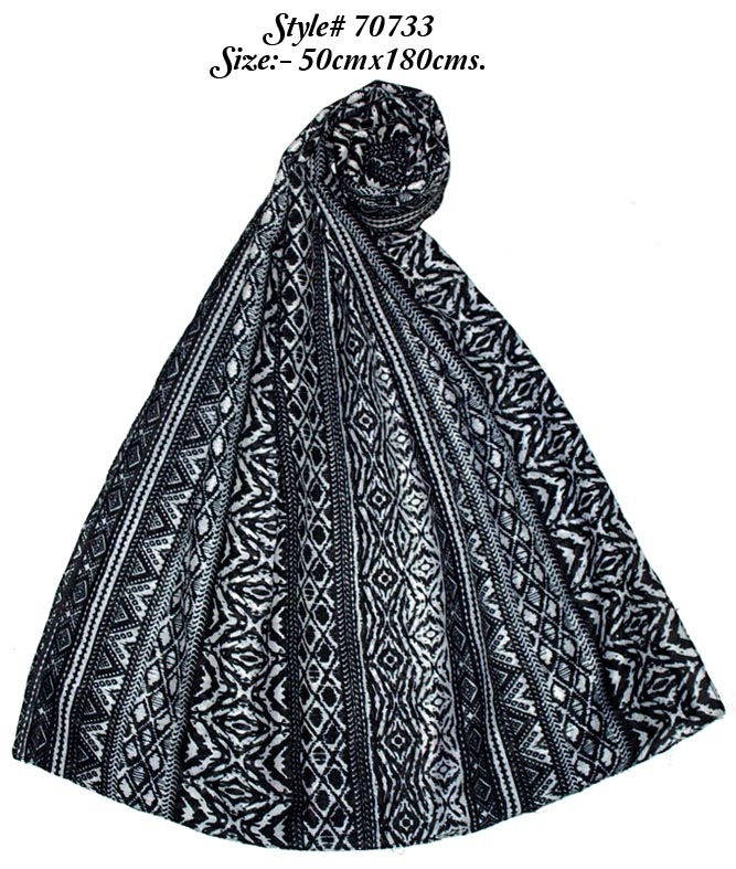 GEOMETRIC DESIGN PRINTED SARONG WITH ALL SIDES STITCHED